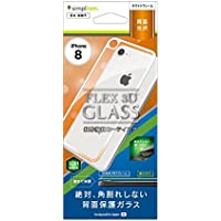 Simplism (シンプリズム)iPhone 8 [FLEX 3D] 背面複合フレームガラス ホワイトフレーム TR-IP174-G3B-WT