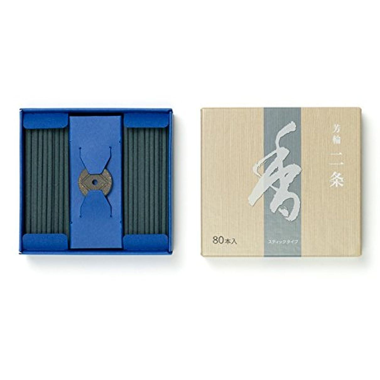 貴重な神秘的な回転Shoyeido 's Avenueの別荘のお香、80 Sticks – Nijo