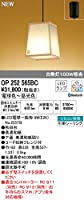 ODELIC オーデリック 和風LEDペンダントライト フレンジ 調光 調色 Bluetooth 秋田杉 OP252565BC