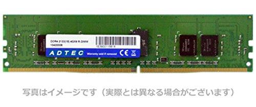 アドテック ADS2133D-4G4 DDR4-2133 UDIMM 4GB 4枚組