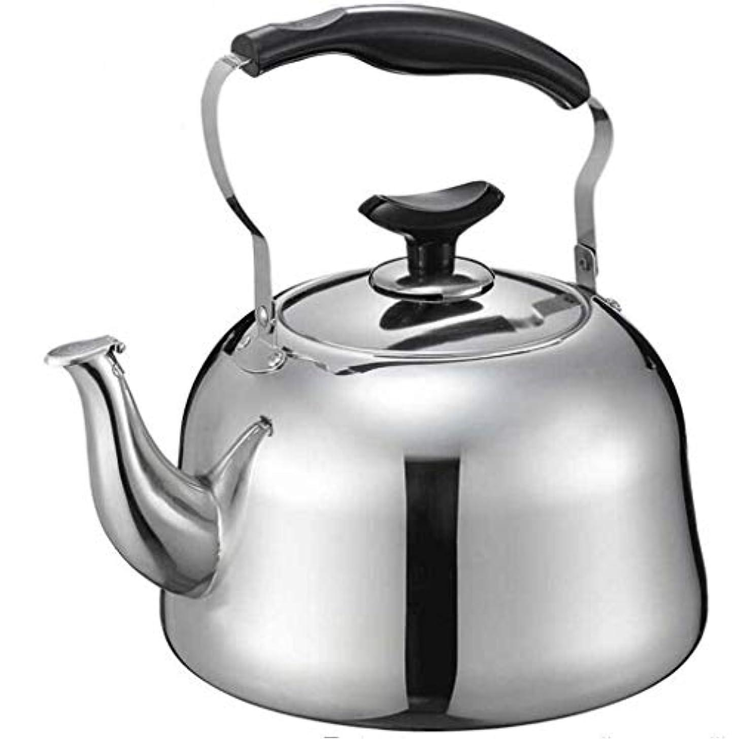 広大な周辺光LEOO 茶やかんのコンロやかんのステンレス鋼のティーポットの口笛を吹くのやかん、軽量、速い沸騰、ガス、電気