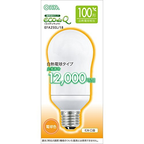 電球形蛍光灯 E26 100形相当 電球色 エコデンキュウ_EFA25EL/18 06-0285