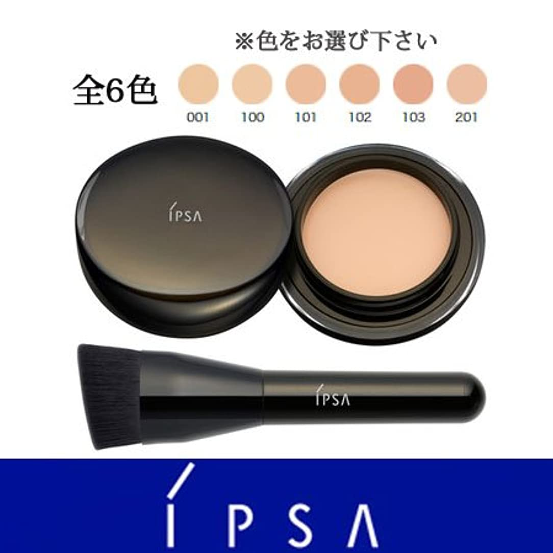 幻想ビタミンフレッシュイプサ ファウンデイション アルティメイト 全6色 -IPSA- 101