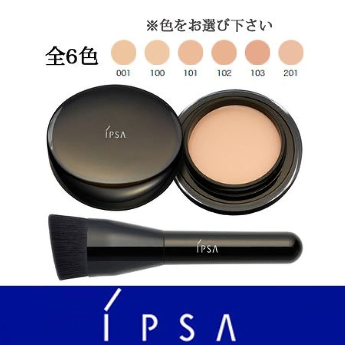 事実上オーナー一貫性のないイプサ ファウンデイション アルティメイト 全6色 -IPSA- 101