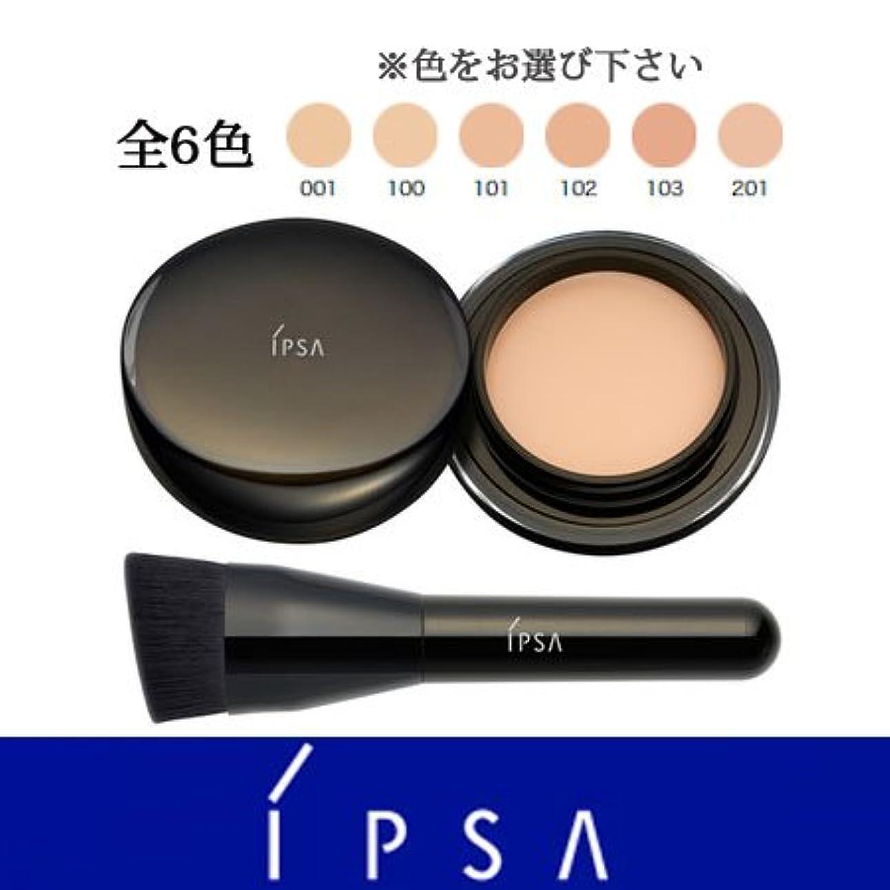 ペン荒れ地無駄にイプサ ファウンデイション アルティメイト 全6色 -IPSA- 101
