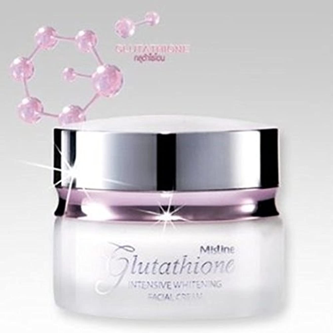 金銭的失敗でもMistine Glutathione - Intensive Whitening Facial Cream 30 Grams