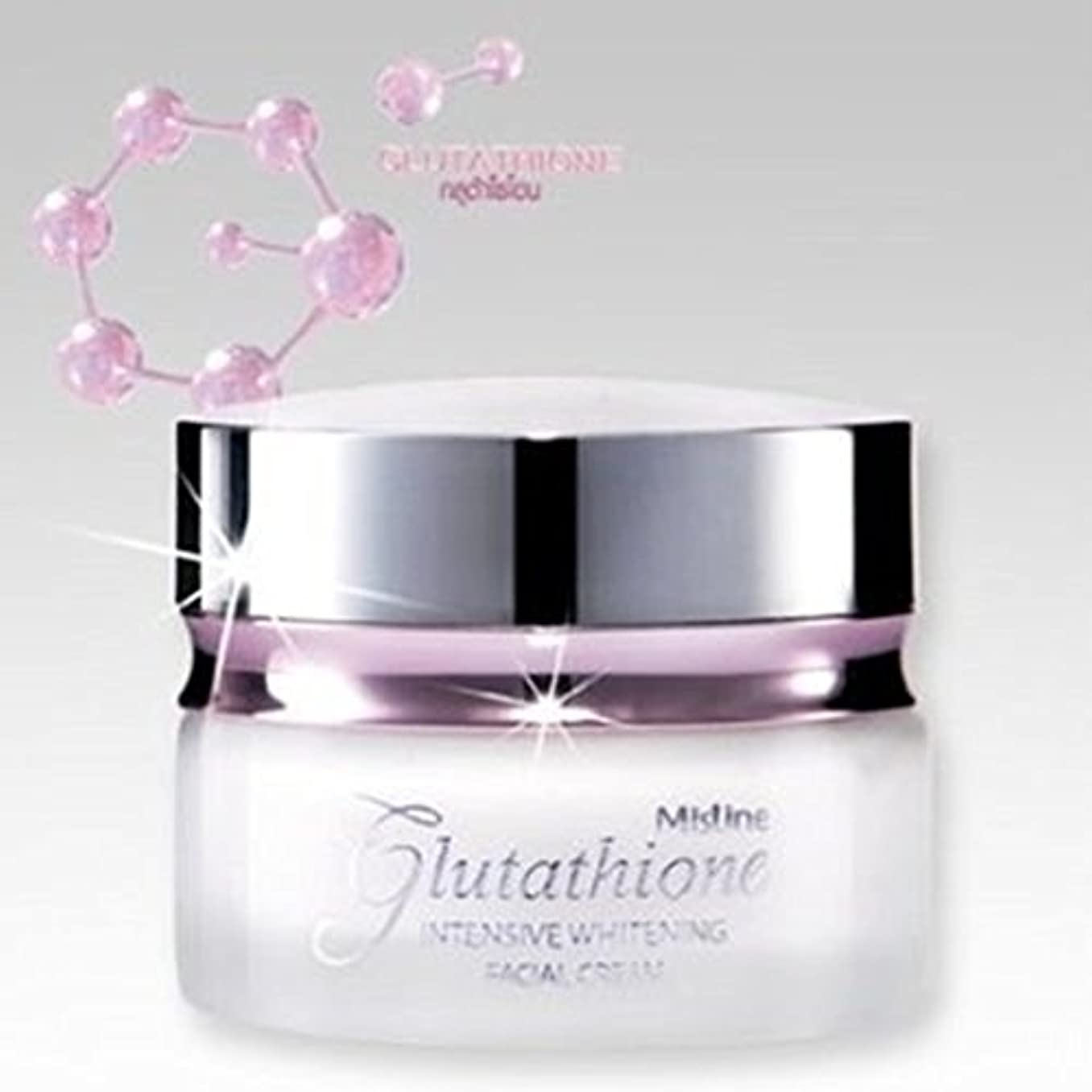 ロビー普通に縁Mistine Glutathione - Intensive Whitening Facial Cream 30 Grams