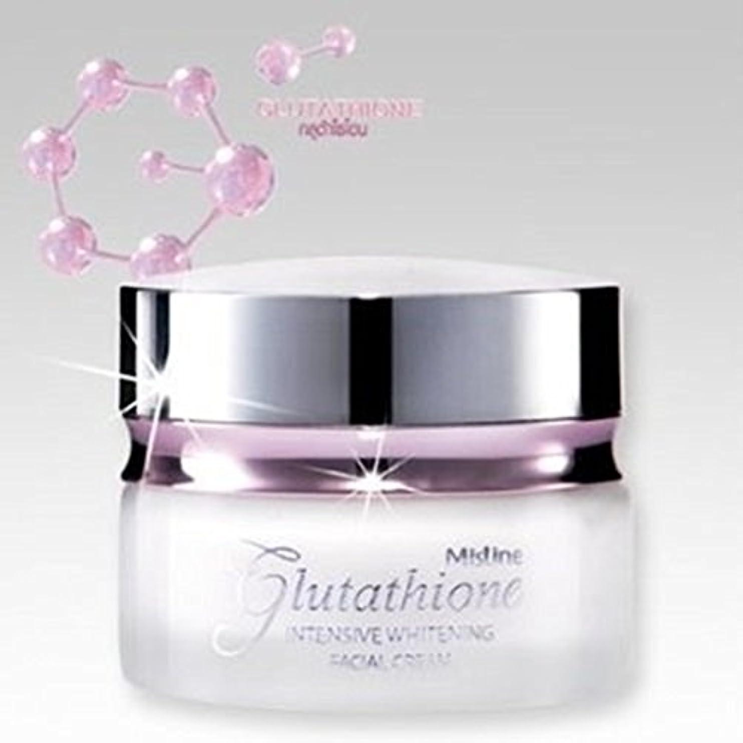 カテナ合理化有用Mistine Glutathione - Intensive Whitening Facial Cream 30 Grams