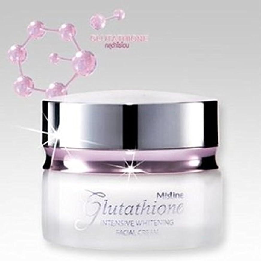 濃度憲法大学院Mistine Glutathione - Intensive Whitening Facial Cream 30 Grams