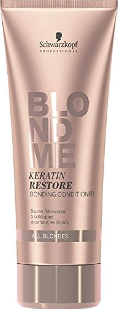 胸ボットいわゆるSchwarzkopf Professional blondmeケラチンは、すべての金髪ためのボンディングコンディショナー、6.76オンスを復元します