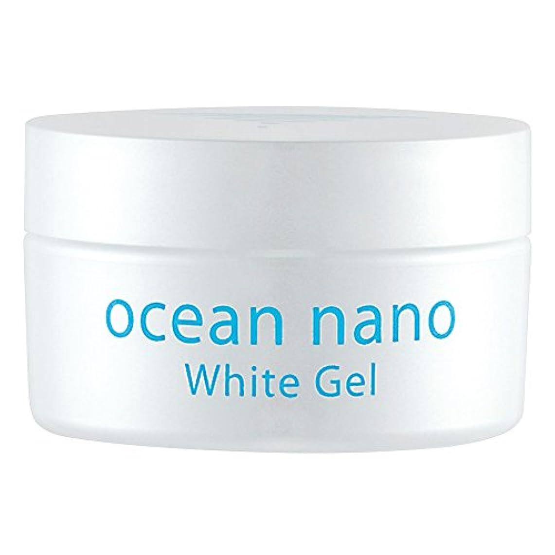 接触ピニオンテレマコスオーシャンナノ ホワイトゲルS 60g (ジャータイプ)