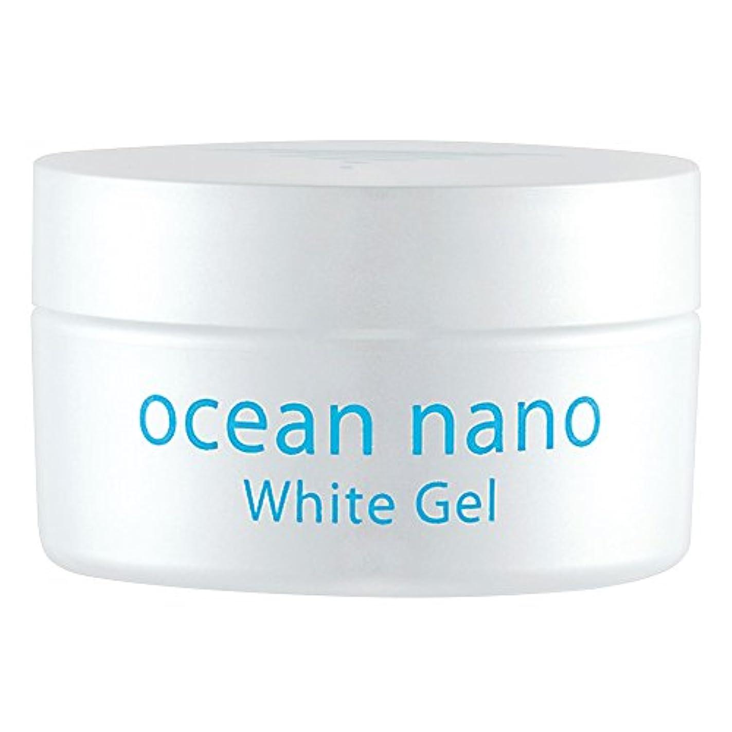 やがて遅滞人気のオーシャンナノ ホワイトゲルS 60g (ジャータイプ)