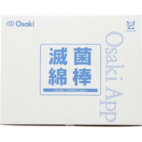 滅菌オオサキ綿棒 S1215-2(120袋)