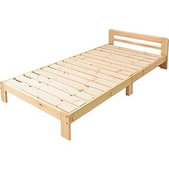 山善 すのこベッド シングル ロータイプ 天然木製 パイン材 耐荷重90kg 縦201×横100cm ナチュラル MVB4-1020(NA)