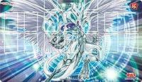 遊戯王カード 特製デュエルフィールド(スターダスト・ドラゴン) プレイマット 20th ANNIVERSARY DUELIST BOX(20TH)