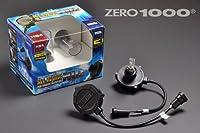 ZERO-1000(ゼロセン) オールインワンHID 【タイプ2】 HB4 5000K 35W 12V 802-HB405