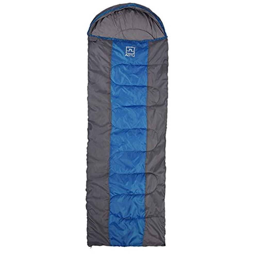 二週間避けるコンプリート寝袋 シュラフ 封筒型 最低使用温度0℃ 連結可能 撥水&防湿加工 軽量 コンパクト キャンプ 登山 アウトドア