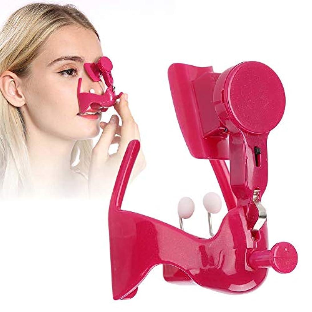 ペッカディロトークン禁じる鼻筋 矯正 ノーズアップノーズクリップ 鼻高く鼻プチ 柔軟性高く バタリー付き
