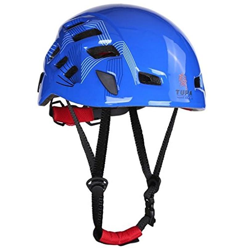 ムスタチオシェーバーしょっぱい【ノーブランド 品】EPS + PC製 調整可能 アウトドア 登山 ヘルメット 安全 登山 保護ギア 全4色選べる - ブルー