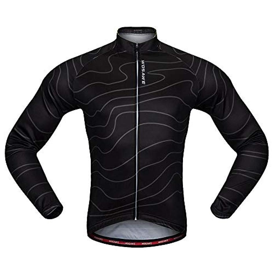 すでに留め金モーテルBc234サイクリングジャケット弾性通気性の長袖ジャージは、バックポケットにトップス