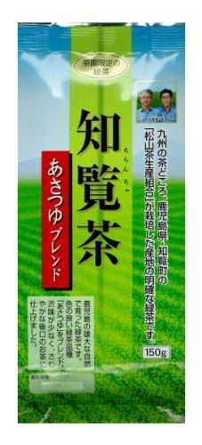茶園限定の緑茶 知覧茶 150g