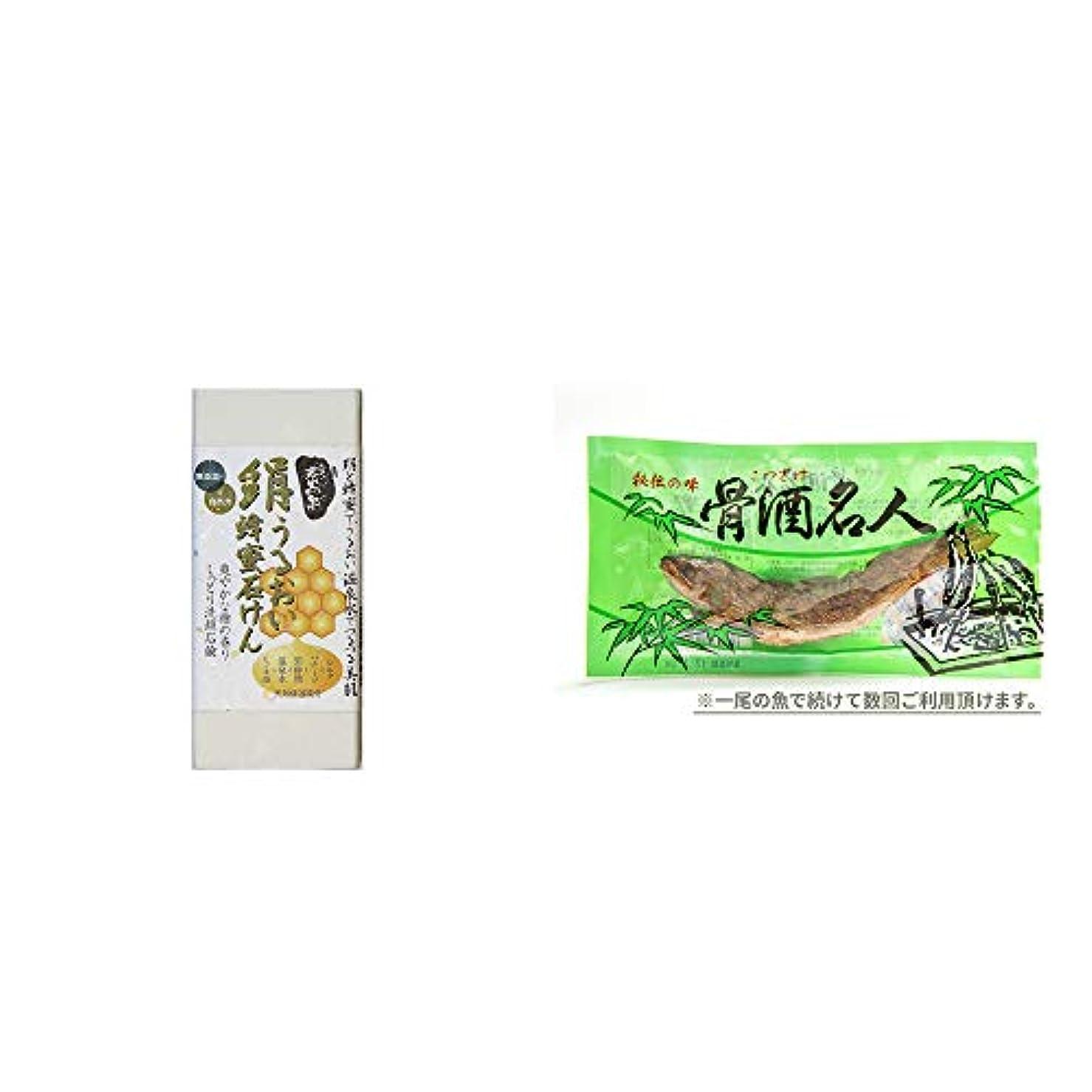 強い上げる図[2点セット] ひのき炭黒泉 絹うるおい蜂蜜石けん(75g×2)?骨酒名人(一尾)