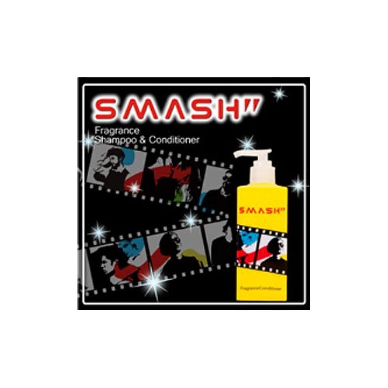 ルーキー男性鎮静剤【スマッシュフレグランスコンディショナー】