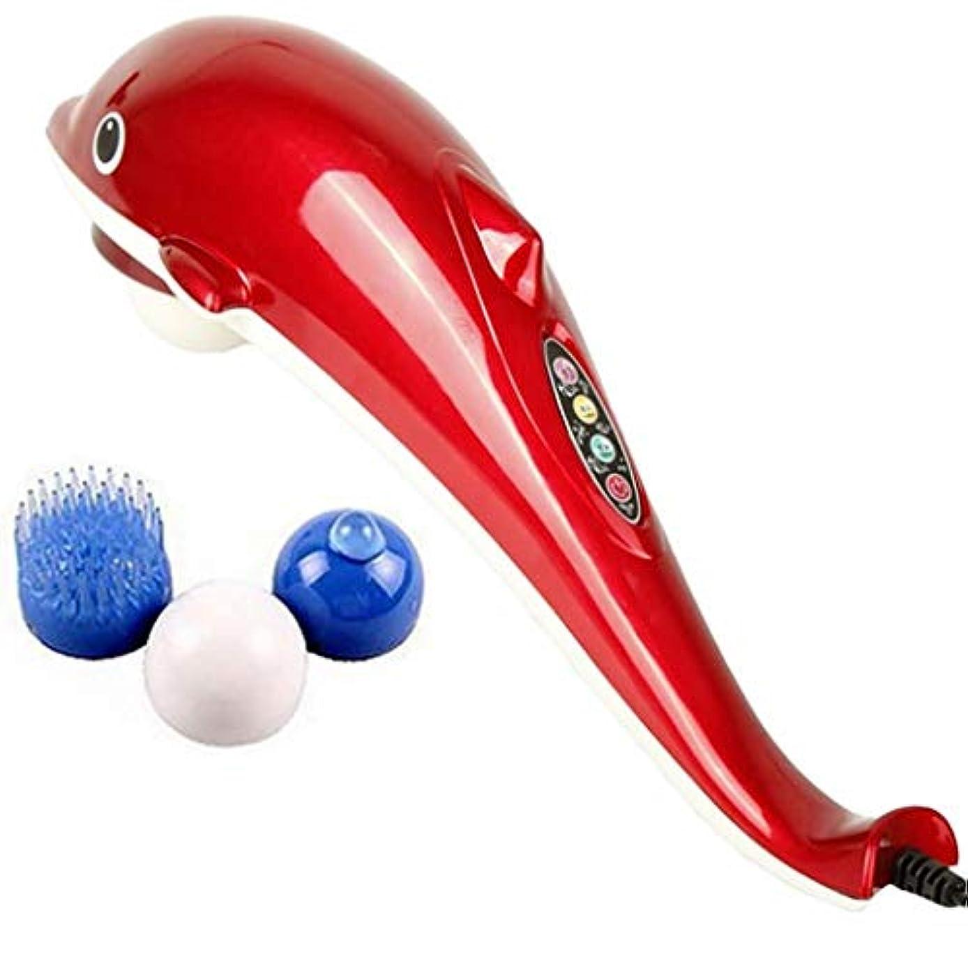 方向青背骨ハンドヘルドドルフィンマッサージャー、赤外線/暖房/ 4モード、ダブルマッサージヘッド、痛み/ストレス/疲労を和らげる、血液循環を促進、頸椎腰椎インテリジェントマッサージャーを加速