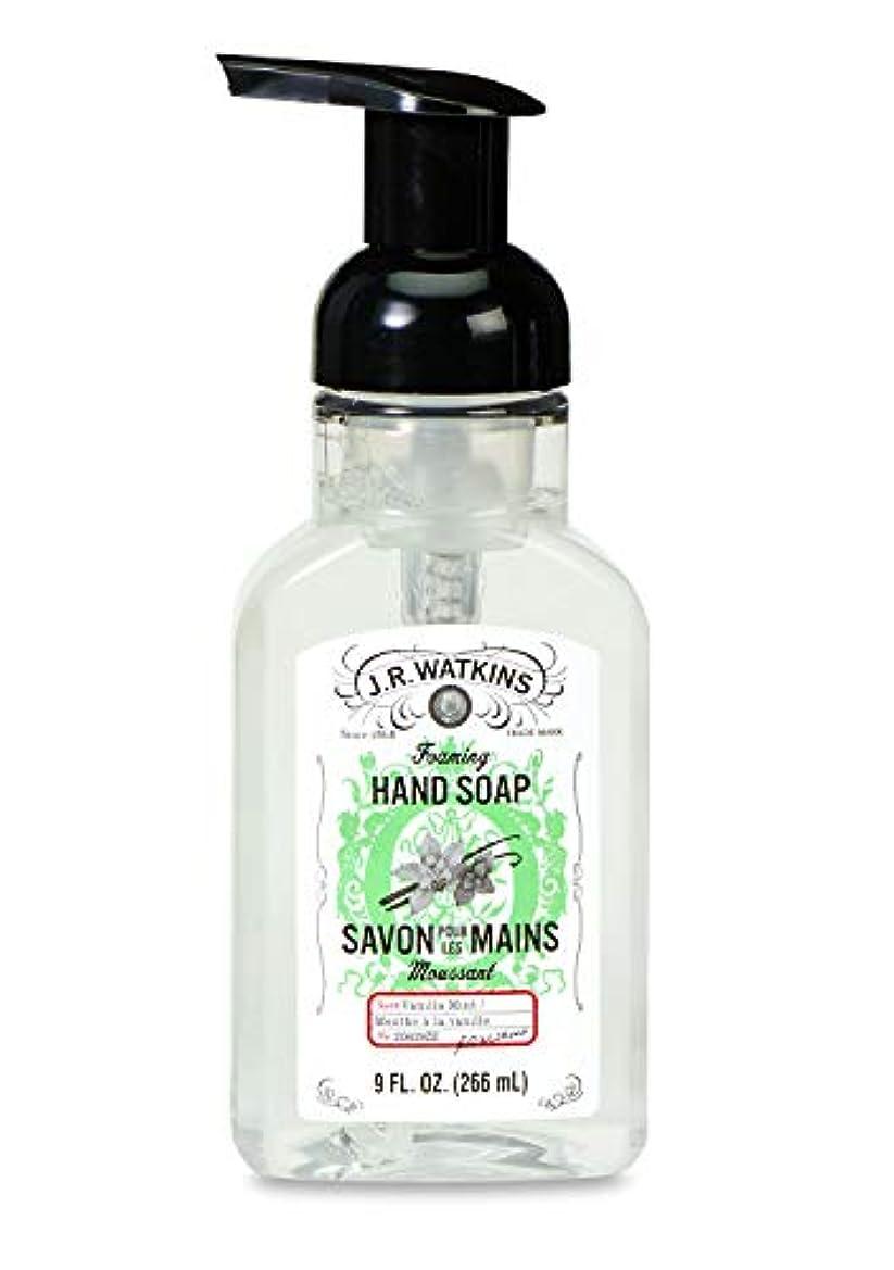 スラム街改善付与J.R.Watkins/フォーミングハンドソープ バニラミント 266ml リラックス 石鹸 泡石鹸 植物由来 洗浄力