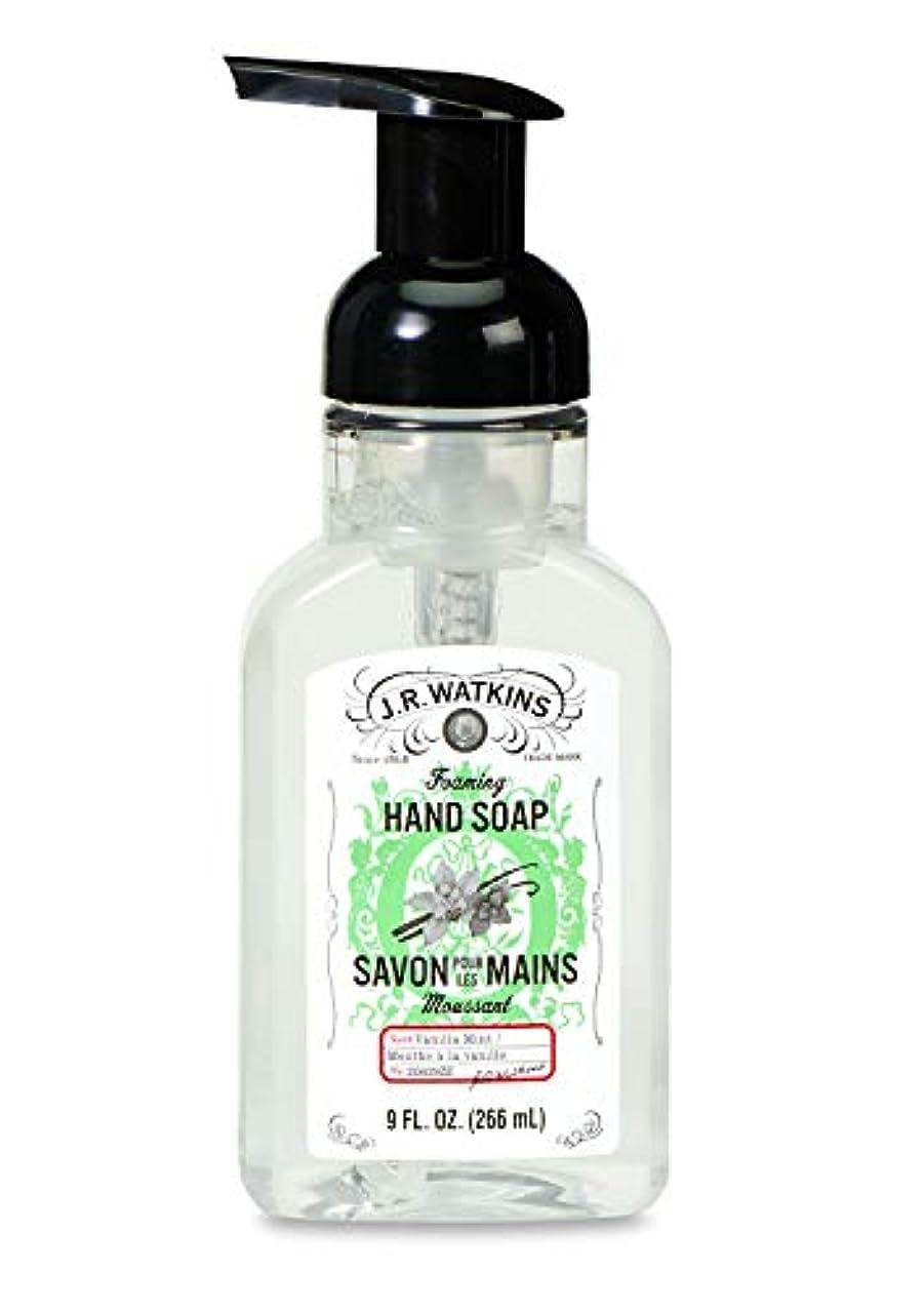 職人気づかない同様にJ.R.Watkins/フォーミングハンドソープ バニラミント 266ml リラックス 石鹸 泡石鹸 植物由来 洗浄力