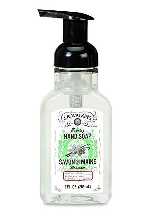 農村最終的に冷ややかなJ.R.Watkins/フォーミングハンドソープ バニラミント 266ml リラックス 石鹸 泡石鹸 植物由来 洗浄力