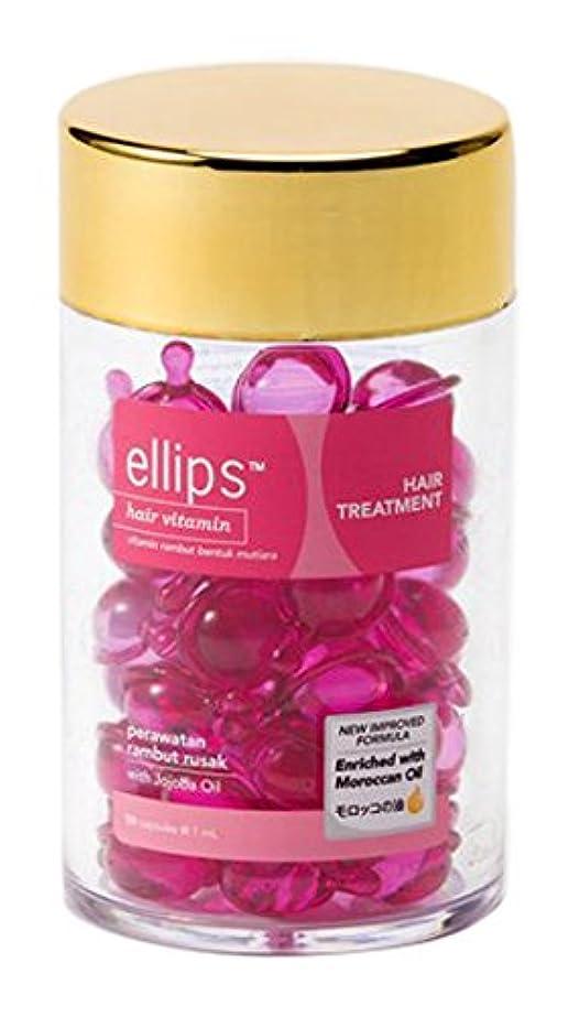 派生する上級タオルエリップス(ellips)ヘア?トリートメント(ローズ&グリーンの香り)ボトル 50粒