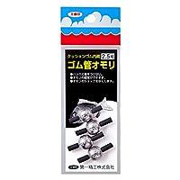 第一精工 ゴム管オモリ丸型 2.5号