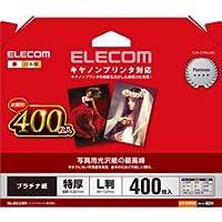 (6個まとめ売り) エレコム キヤノン対応 光沢紙の最高峰 プラチナフォトペーパー EJK-CPNL400