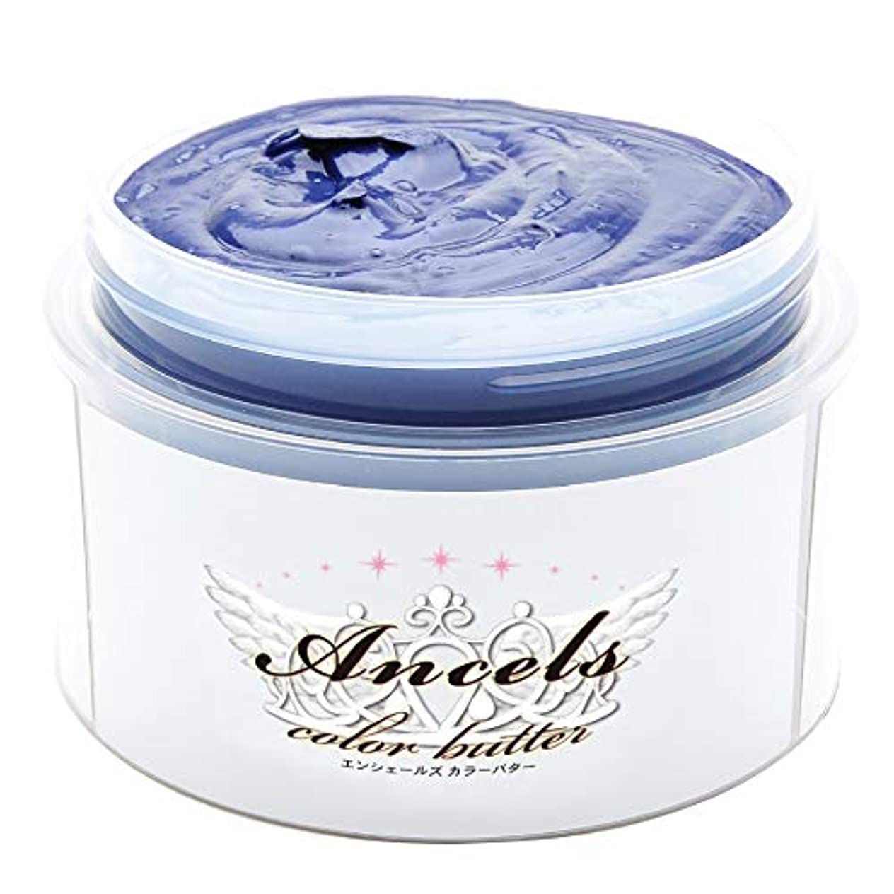 微生物刺激する汚れたAncels colorbutter エンシェールズ カラーバター ネイビーブルー 200g