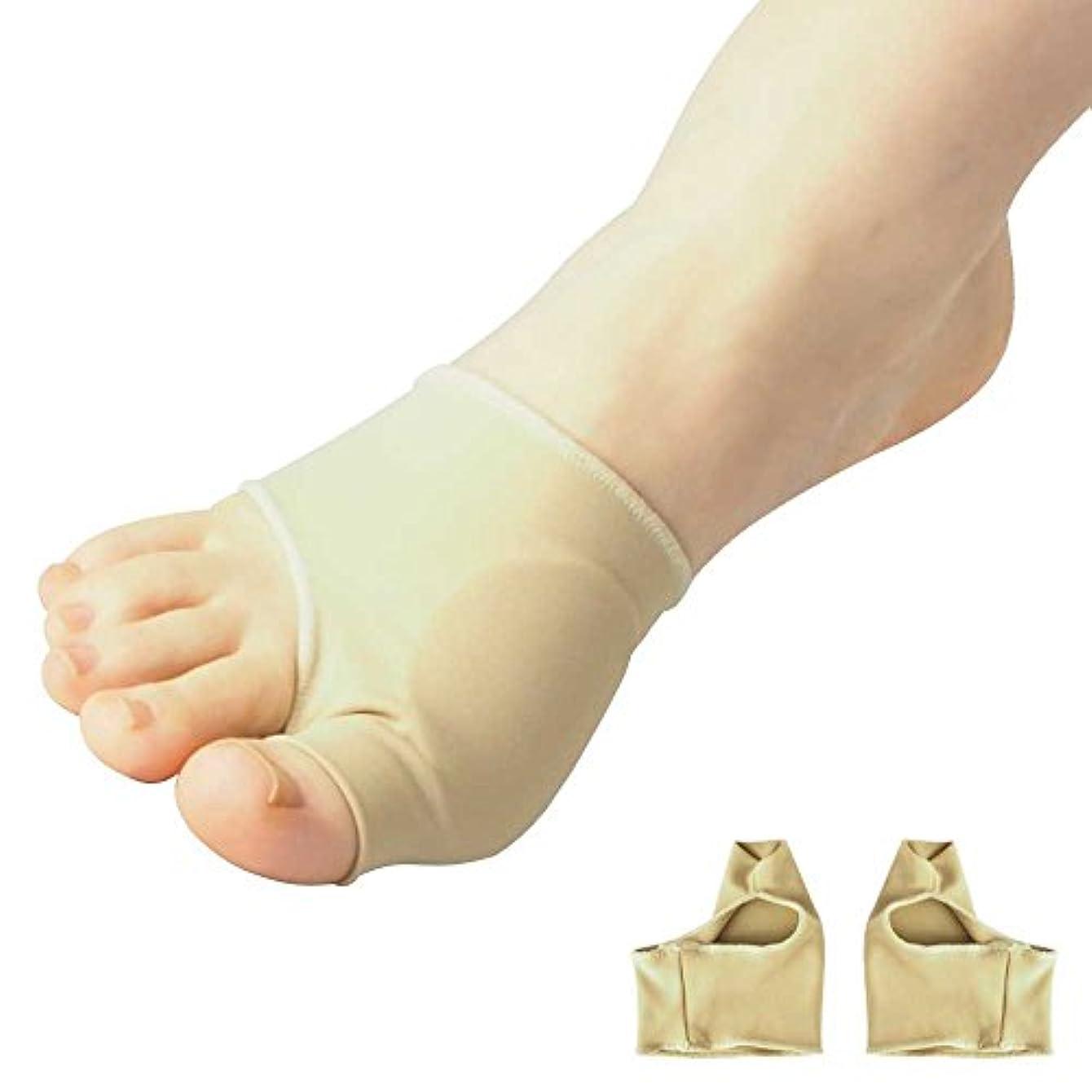 湿地安全な魔術外反母趾 フットケア サポーター 靴擦れ対策 (L)