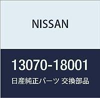 NISSAN (日産) 純正部品 テンシヨナー アッセンブリー チエーン 品番13070-18001