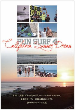 FUN SURF4 ファンサーフ4 California summer dream /サーフィンDVD
