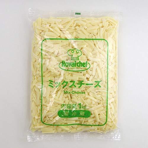 【業務用】ロイヤルシェフ ミックスチーズ 1kg【常温】