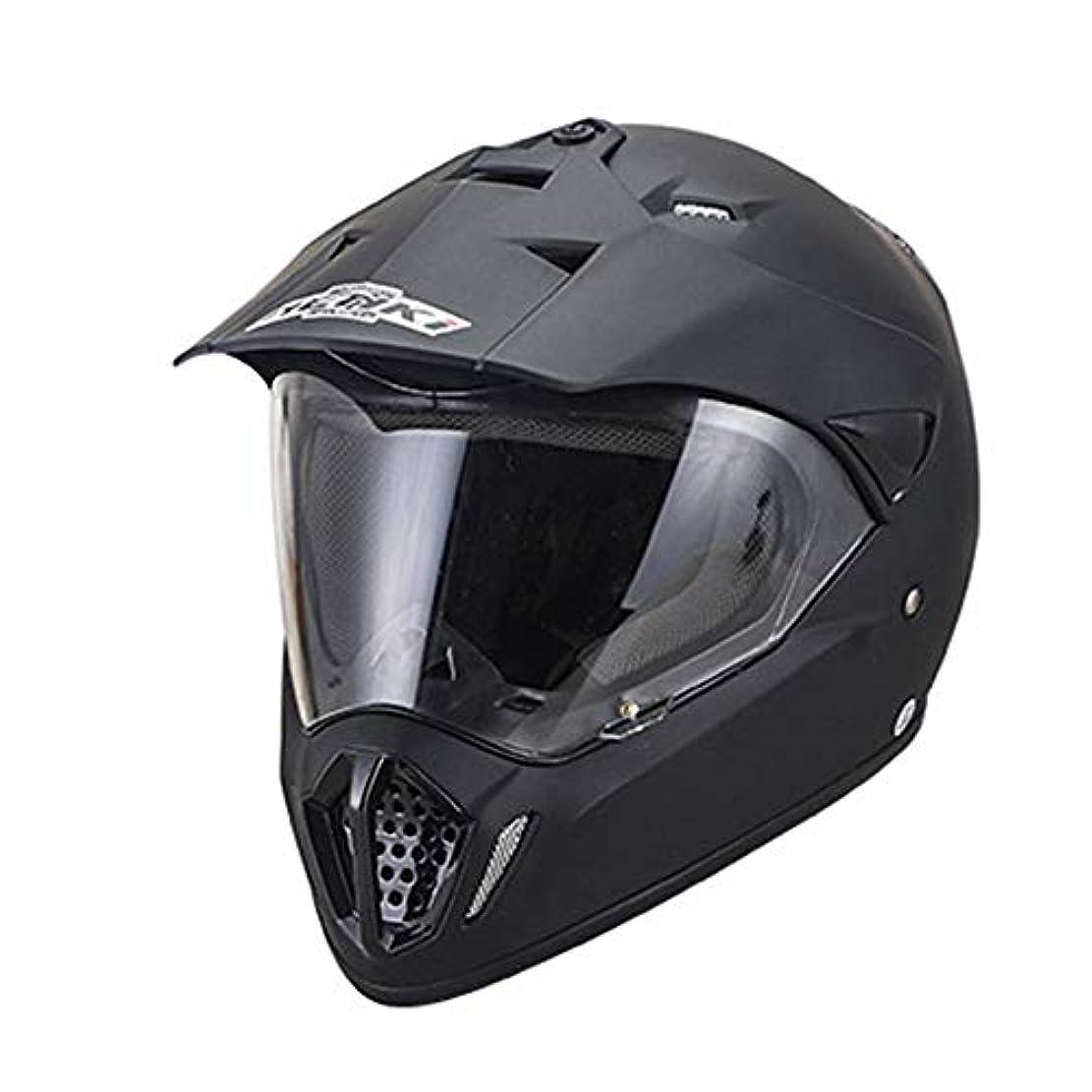 進捗ライド縫うHYH モトクロスヘルメットオフロードヘルメットレーシング冬人格メンズフルカバーフェイスヘルメットフルフェイスヘルメット四季 - マットブラック - 大 - 通気性の快適さ いい人生