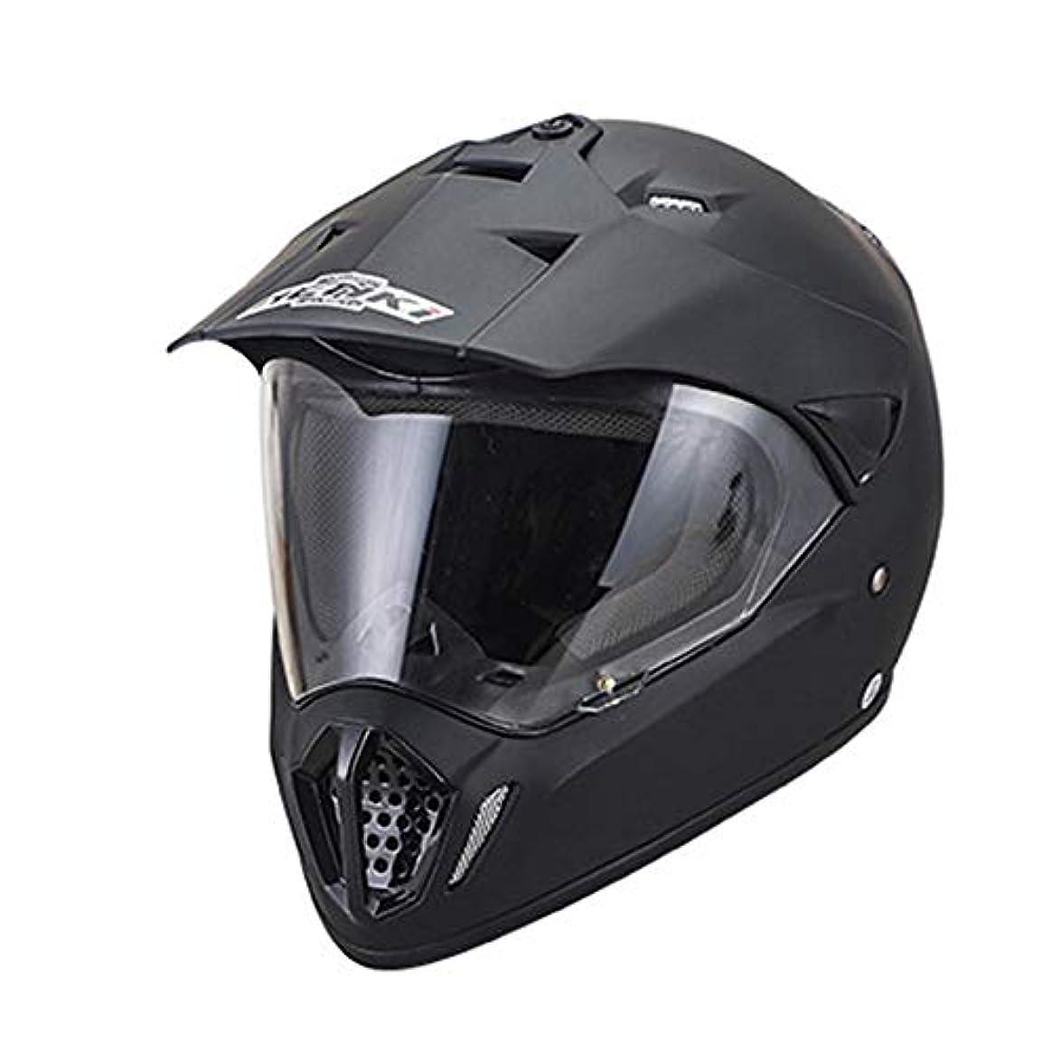 権利を与えるわかる残忍なHYH モトクロスヘルメットオフロードヘルメットレーシング冬人格メンズフルカバーフェイスヘルメットフルフェイスヘルメット四季 - マットブラック - 大 - 通気性の快適さ いい人生