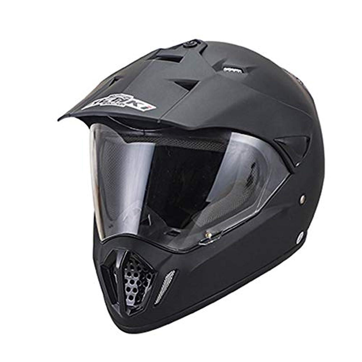 必須ぼかす滴下HYH モトクロスヘルメットオフロードヘルメットレーシング冬人格メンズフルカバーフェイスヘルメットフルフェイスヘルメット四季 - マットブラック - 大 - 通気性の快適さ いい人生