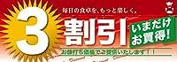 3割引 ハーフパネル No.60838(受注生産)