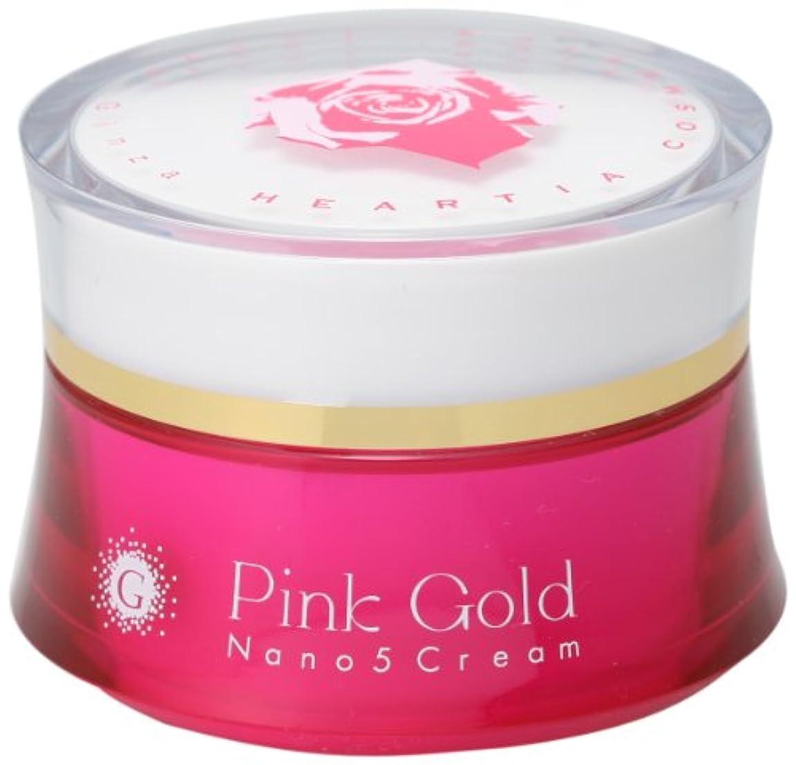 健康的スマート緯度ピンクゴールド ナノ5クリーム