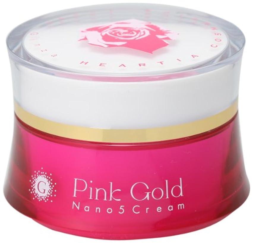 不均一一般的に吸収するピンクゴールド ナノ5クリーム