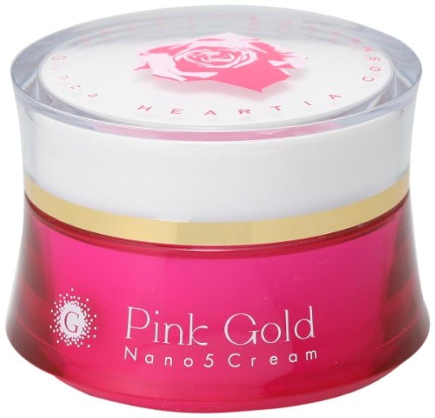 全体にやめる騒々しいピンクゴールド ナノ5クリーム