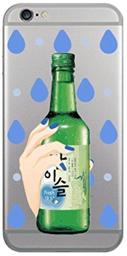 3色のオシャレ愛らしくかわいい壁紙韓国の有名な伝統焼酎と水滴...