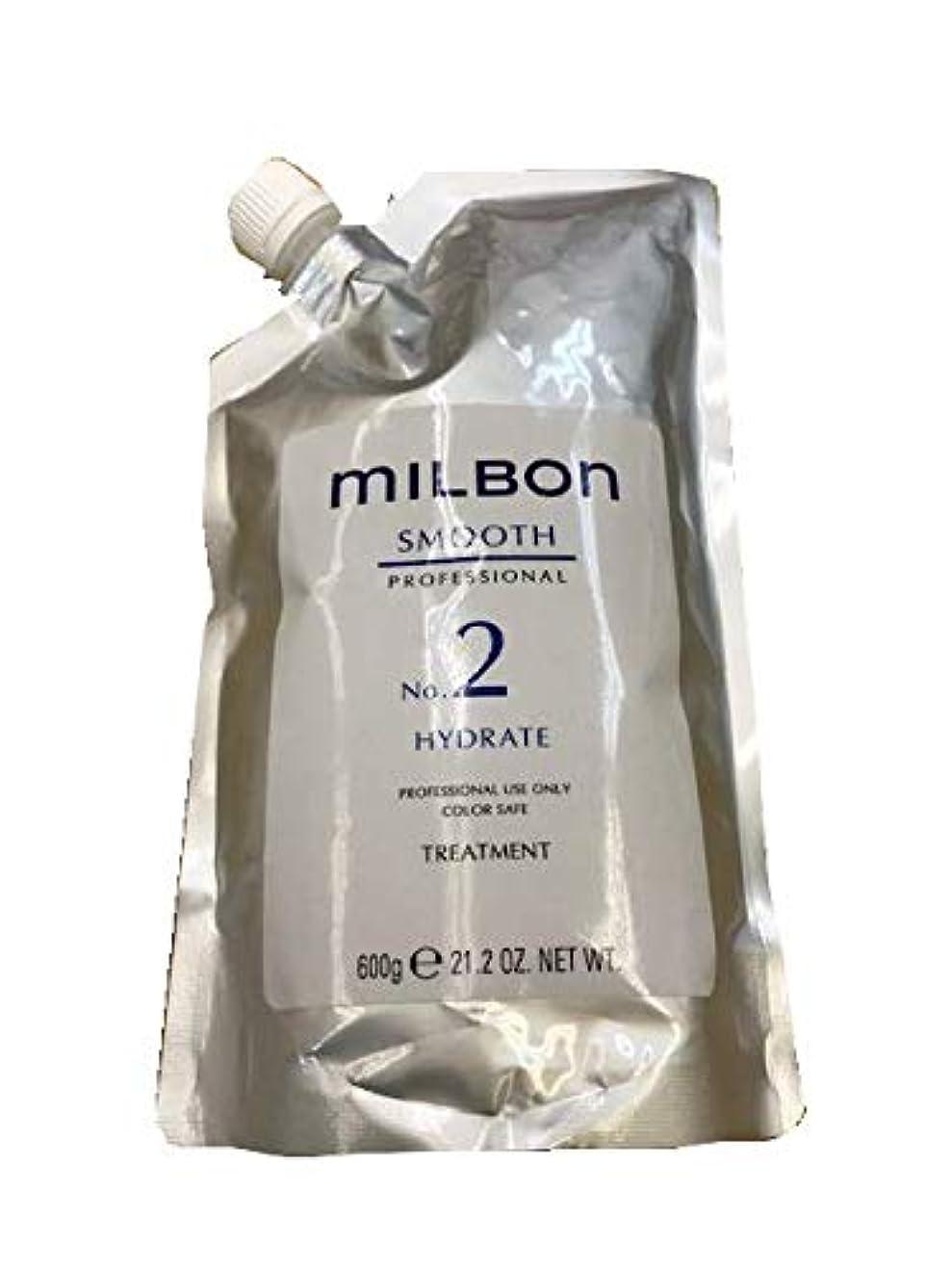 診断する長方形経験ミルボン スムースNo2 ヘアトリートメント 600g