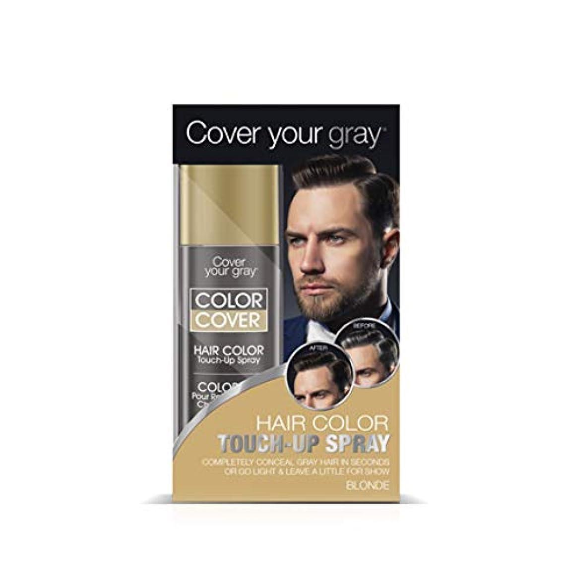 月曜スリップチップCover Your Gray メンズカラーカバータッチアップスプレー - ブロンド(6パック)