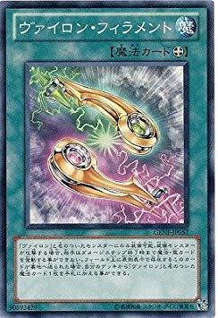 遊戯王/第7期/5弾/GENF-JP057 ヴァイロン・フィラメント